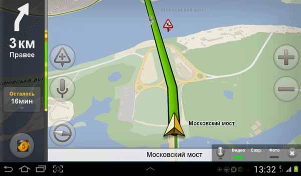 Яндекс Навигатор для Андроид